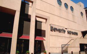 Beverly Screens